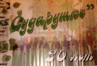 Казачьи песни громко прозвучали во Владикавказе