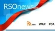 Воришки из RSOnews