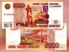 Во Владикавказе сотрудника милиции будут судить за служебный подлог и взятку
