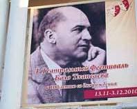 Людмила МАКСАКОВА: «Владикавказ для нас, вахтанговцев – начало начал…»