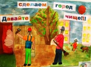 Северная Осетия задыхается от бесконтрольных мусорных свалок