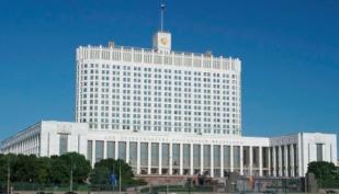 Марат КАМБОЛОВ назначен заместителем министра образования и науки РФ