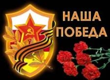 Победители. Герой Днепра Георгий БУТАЕВ