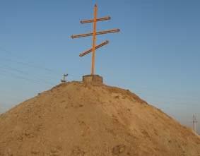 Знак православия у въезда в Троицкое