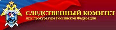 В Ингушетии задержан насильник несовершеннолетних