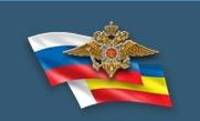 На автодороге «Дон» застрелен водитель «КамАЗа» из Северной Осетии
