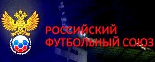 Алан ГАТАГОВ и Ибрагим ЦАЛЛАГОВ вошли в число претендентов на звание лучшего молодого футболиста России