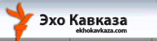В оффшорах запретят регистрироваться владельцам грузинских СМИ