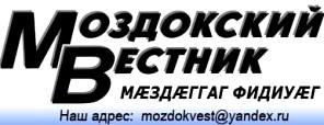 А. Машуков совершил грабеж и на такси с комфортом отбыл восвояси…