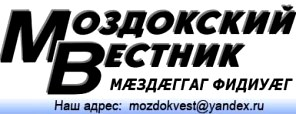 Кирпич в лобовое стекло – разбойное нападение с участием …милиционера