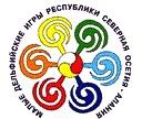 Молодые таланты взяли старт во Владикавказе и ждут финала в Твери
