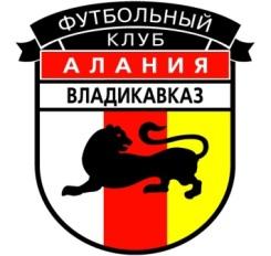 Аудиторы возмутились зарплатами футболистов «Алании»