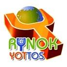 Изюминка рынка в Yottos – доступные цены, достойное качество
