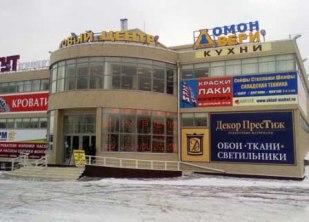 В Подмосковье задержали воровку из Северной Осетии