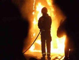 Пожар в Национальной библиотеке Северной Осетии: люди и книги не пострадали