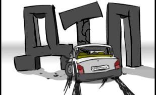 Во Владикавказе произошла авария с двойным столкновением автомобилей