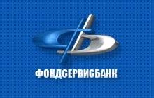 «ФОНДСЕРВИСБАНК» в Краснознаменске: директор Краснознаменского отделения рассказала о работе Банка в этом городе