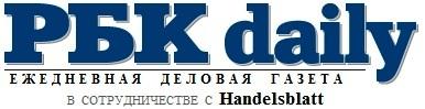 «Росспиртпром» хочет купить «Исток» за 1 млрд рублей