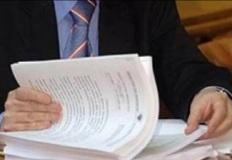 Завтра прокуроры субъектов РФ разместят на своих сайтах планы проверок на 2011 год