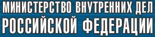 В 2010 году на Северном Кавказе от рук бандитов погибли 242 представителя силовых структур и 127 граждан