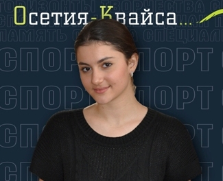 Диана БОЦИЕВА: «Шла на осетинские танцы, а пришла в художественную гимнастику»