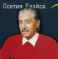 Юрий БАЦАЗОВ: «Все оперные партии, о которых мечтал, я исполнил…»