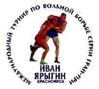 Малик ТЕДЕЕВ везет в Красноярск двух чемпионов мира, чемпиона Европы и молодежь