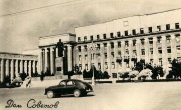 Прогулки по истории Владикавказа. Побыть столицей всего Юга России удалось недолго