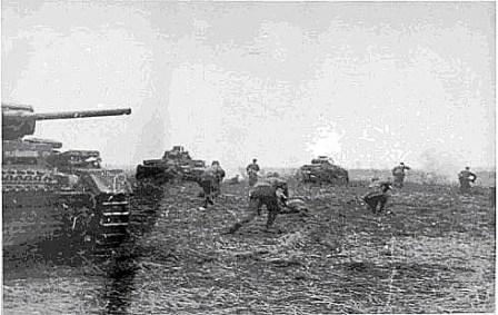 Бои под Моздоком. 1942 г.