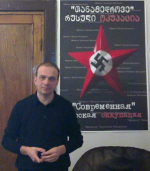 Грузинский депутат Шота Малашхия одержим идеей разоблачить «современную» русскую оккупацию.