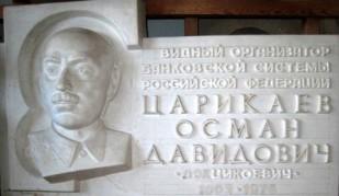 Памяти отца.