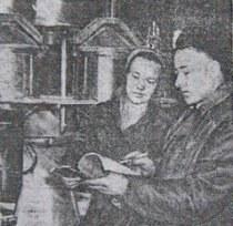 Прогулки по истории Владикавказа. Молочный завод