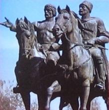 Фрагмент памятника дружбы.