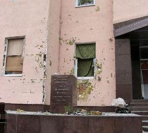 Осетино-аланская диаспора Запорожской области присоединилась к сбору средств на памятник Сталину