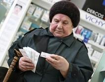 Во Владикавказе неизвестный «подшутил» над пенсионерами