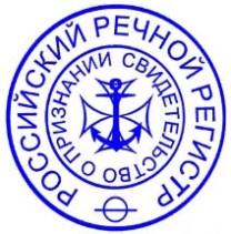 В Северной Осетии за коррупцию осуждены два сотрудника МЧС