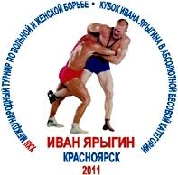 Из Красноярска во Владикавказ борцы Осетии везут семь медалей