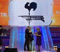 Телеканал «Загородная Жизнь» стал лауреатом премии «Большая цифра»