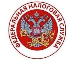 Михаил Мишустин объявил о новых кадровых перестановках в Федеральной Налоговой Службе