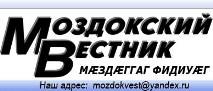 Моздокский район: малый бизнес в поисках перспектив