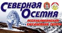 «Владикавказ–2011: сценарии будущего»