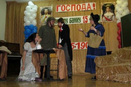 Антон Чехов у юных физиков Владикавказа по-прежнему в почете