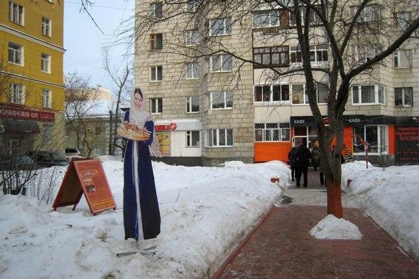 Фигура девушки в национальном костюме  зовет каждый день на осетинские пироги.