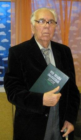 Николай Габараев и его главная книга.
