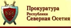 Во Владикавказе большинство лифтов отработали свой ресурс