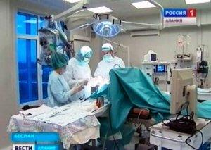 Хирурги Северной Осетии провели операцию на головной мозг наивысшей степени сложности