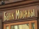 Во Владикавказе ограблен банк в 100 метрах от Дома правительства