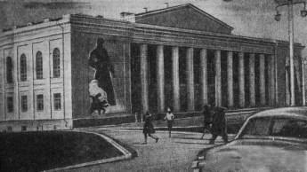 Дворец культуры, ставший творческим центром Владикавказа