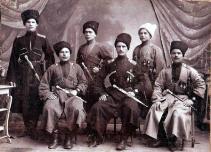 Украинские корни казаков Архонки