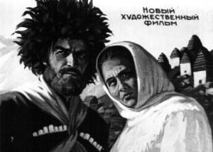 «Осетинская легенда» – фильм, сам ставший легендарным